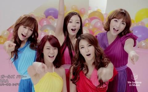 kara-releases-music-video-for-girls-power_image
