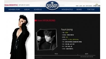 ss501-kim-hyun-joong-rumors-of-disbandment-are-groundless_image