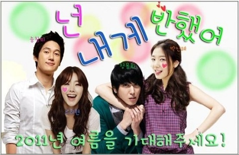 heartstrings-completes-poster-shoot_image