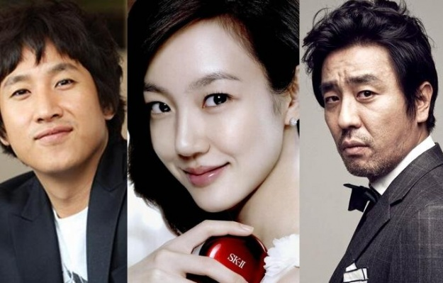 still-cuts-from-the-film-all-about-my-wife-starring-im-soo-jung-lee-sun-gyun-ryu-seung-ryong_image