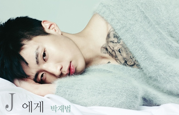 Jay Park Shows Off New Lion Tattoo in Latest Photoshoot