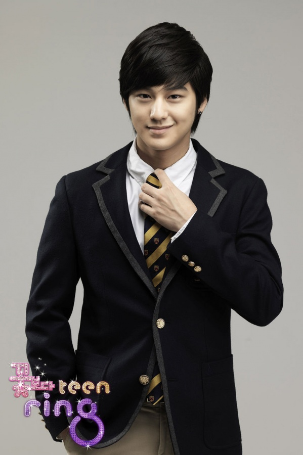 "Kim Bum Joins ""Padam-padam"" As Jung Woo Sung's Best Friend"