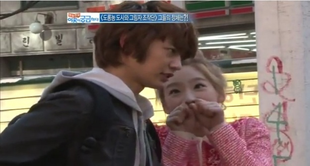 snsds-taeyeon-and-shinees-minho-release-preview-for-salamander-guru-and-the-shadows_image