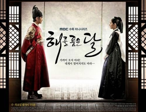 kim-soo-hyun-to-lend-his-singing-voice-to-mbc-the-moon-that-embraces-the-sun-ost_image