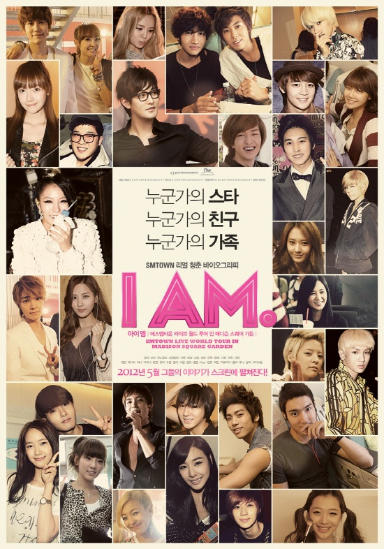 "SM Entertainment Reveals MV for ""I AM"" OST Track Featuring DBSK, Super Junior, Girls' Generation, and More"