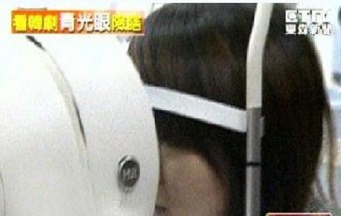 Taiwanese Woman Almost Loses Eyesight Watching Korean Dramas