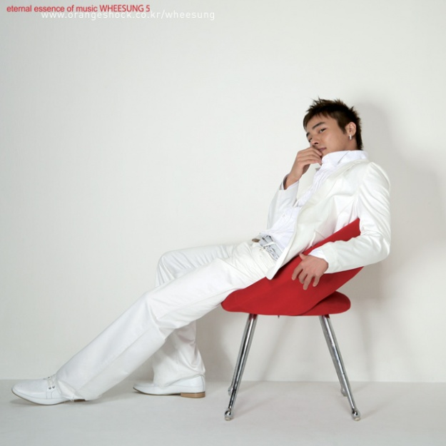 wheesung-releases-teaser_image