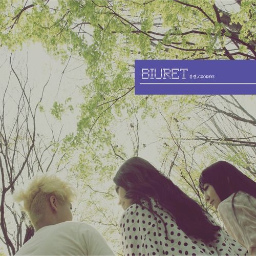rock-band-biuret-makes-a-comeback_image