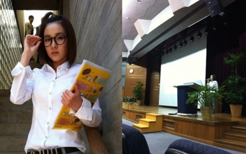 2NE1′s Dara's Yonsei University Lecture with English Subs
