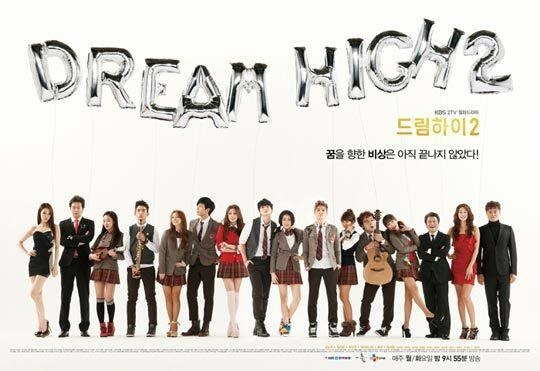 """All Six Leads of """"Dream High 2"""" Appear in Second Teaser Video"""