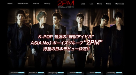 2pm-to-debut-in-japan_image
