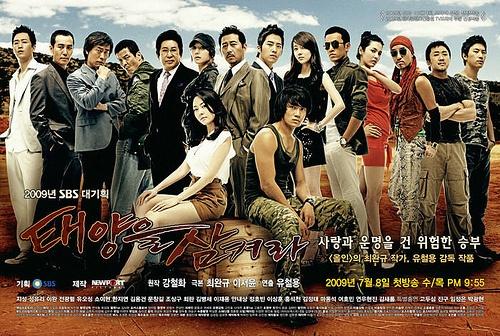 ji-sung-sung-yoo-ri-lee-wan-and-yoo-oh-sung-lead-the-sbs-drama-swallow-the-sun_image