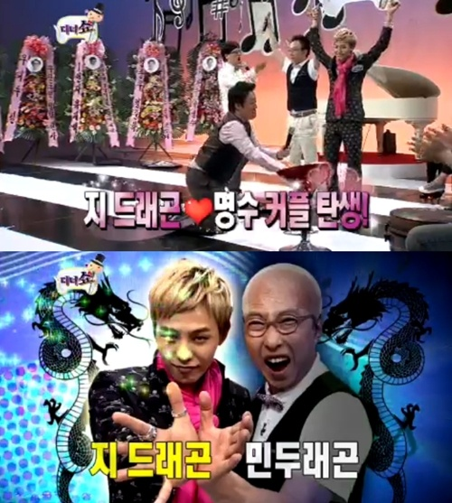 Gil Reveals Park Myung Soo's Undying Love for Big Bang's G-Dragon.