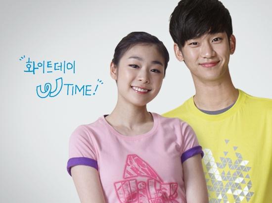 kim-soo-hyun-and-kim-yuna-for-prospecs_image