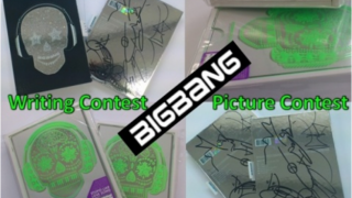 big-bang-cd-contest-finalists-vote-now_image