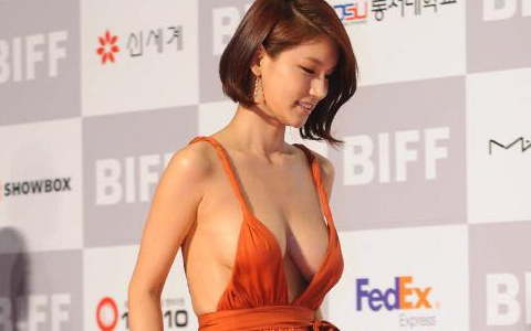Oh In Hye to Act in a Nude Bed Scene for Upcoming Movie