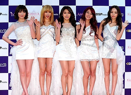 "Kara Press Conference for ""KARASIA"" Tour"