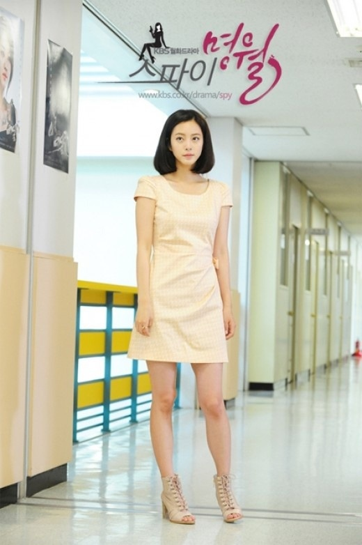 drama-spy-myung-wol-has-a-low-49-viewer-rate-1_image