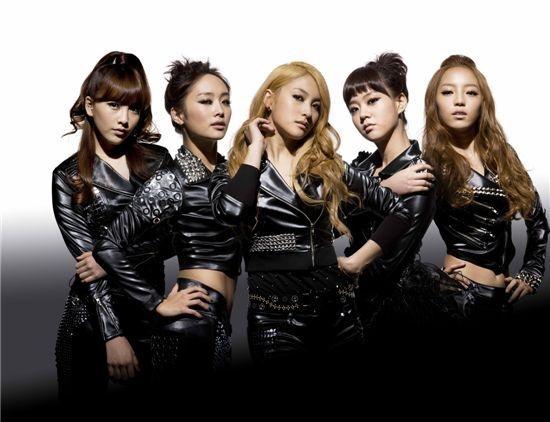 goo-ha-ra-han-seung-yeon-selca-at-dawn_image