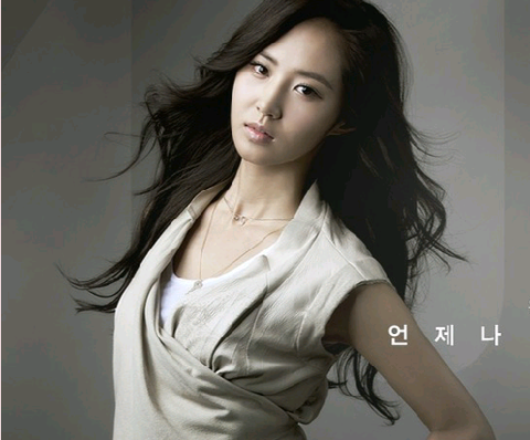 fashion-king-releases-more-photos-of-girls-generation-yuri_image