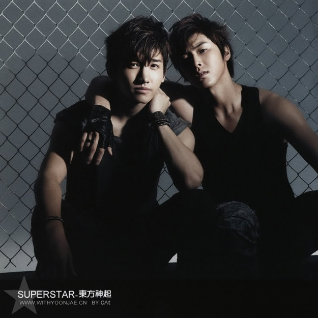 dbsk-reveal-album-jackets-for-tone_image