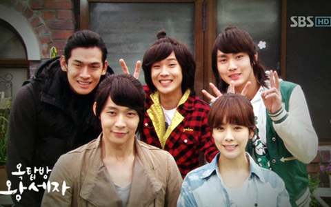 Rooftop Prince Falls Behind The Equator Man and The King 2hearts