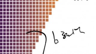 album-review-kim-hyun-sik-20th-anniversary-tribute-album_image