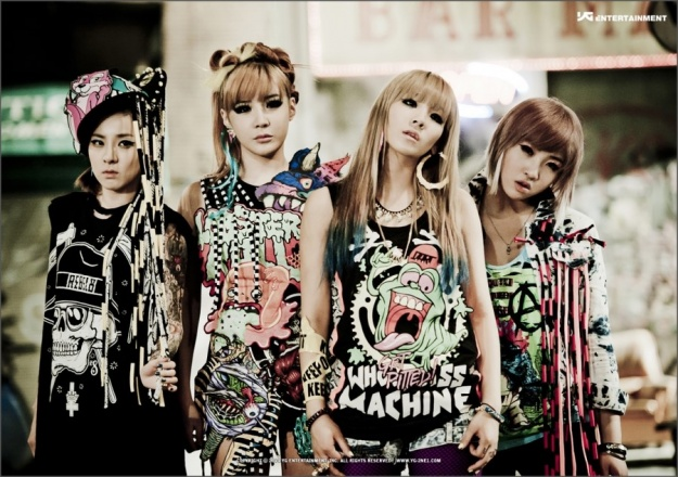 park-bom-releases-teaser-for-2ne1s-japanese-version-of-ugly_image