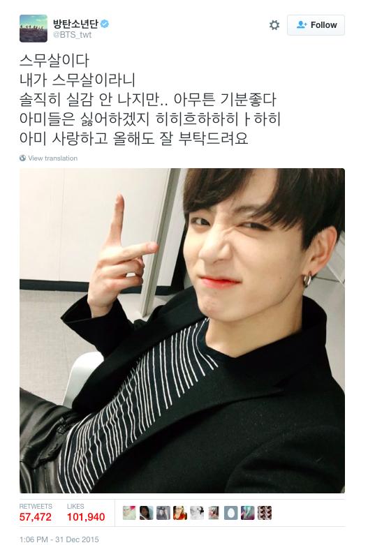 And kim do yeon dating advice 6