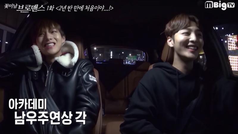 """V (BTS) et Kim Min Jae montrent leur amitié dans """"Celebrity Bromance"""""""