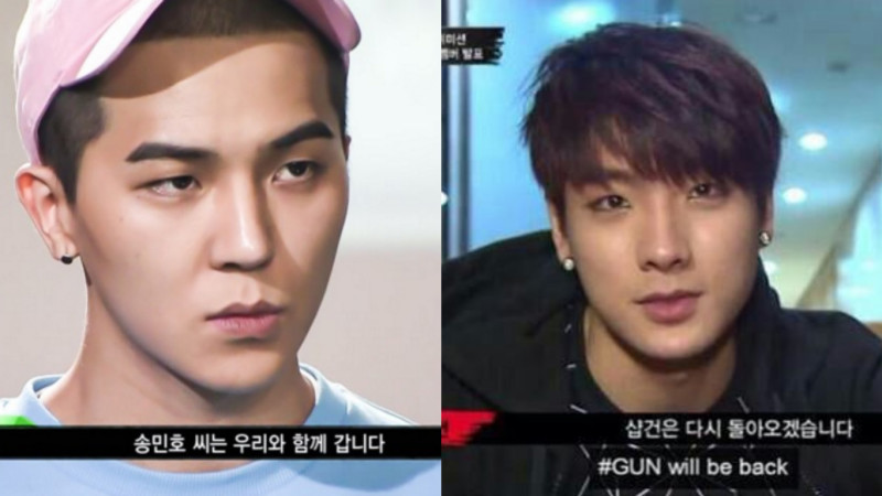 """Show me the money 5″ : Le cousin de Mino (WINNER) participera-t-il à l'émission ?"