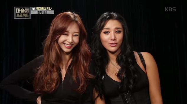 """G.Na et Jung Ahreum montrent comment se muscler en restant sexy dans """"Muscle Queen Project"""""""