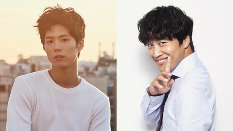 Park Bo Gum évoque une nouvelle fois sa forte amitié avec Cha Tae Hyun