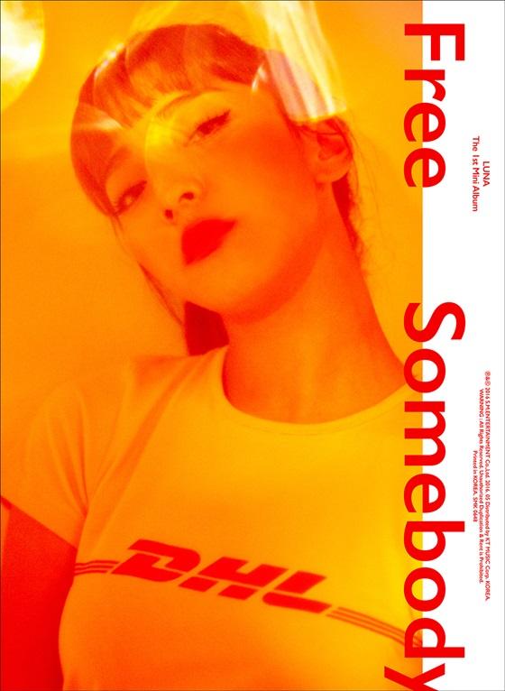 """Luna [f(x)] fait ses premiers pas en solo avec le MV de """"Free Somebody"""""""