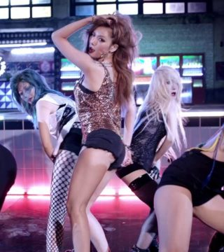 hyuna – how's this
