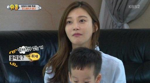 Spicy fun addictive Korean celebrity