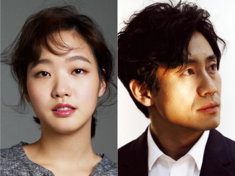 Kim Go Eun et Shin Ha Kyun sont en couple
