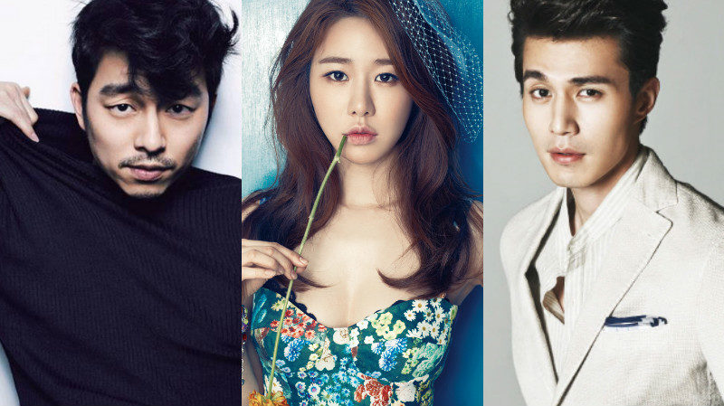 Yoo In Na en discussion pour rejoindre le drama de Gong Yoo et Lee Dong Wook