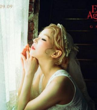 Ga In annonce la date de son comeback
