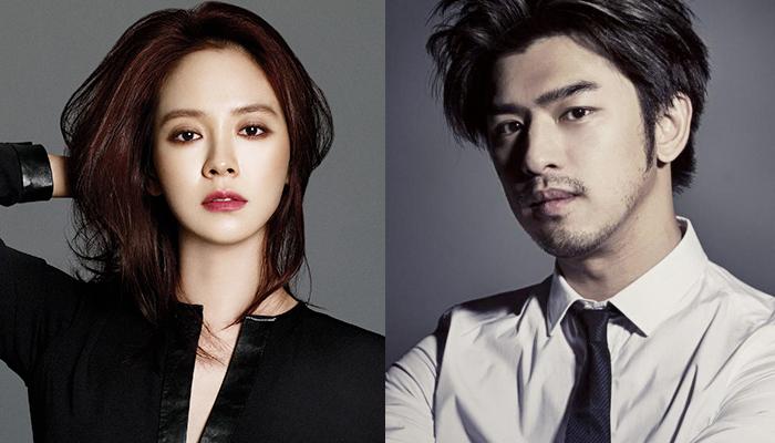 Nam joo hyuk dating quotes