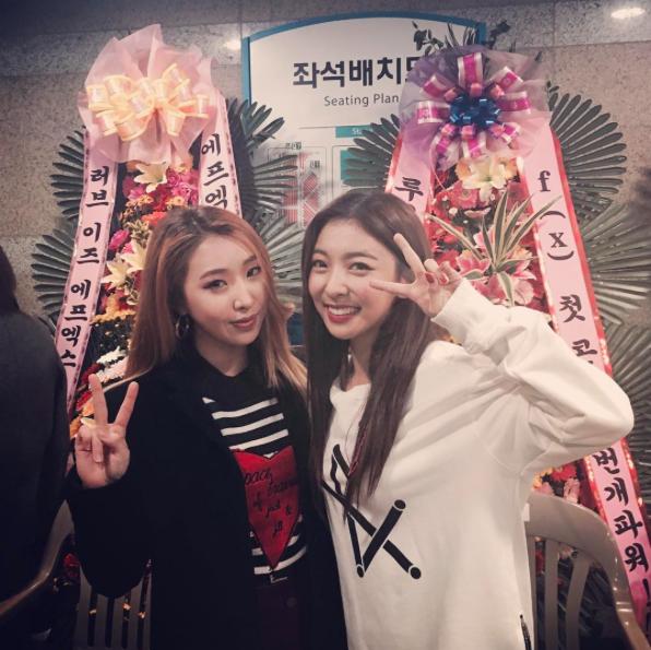 Minzy de 2NE1 apoya a Luna en el primer concierto en solitario de f(x)