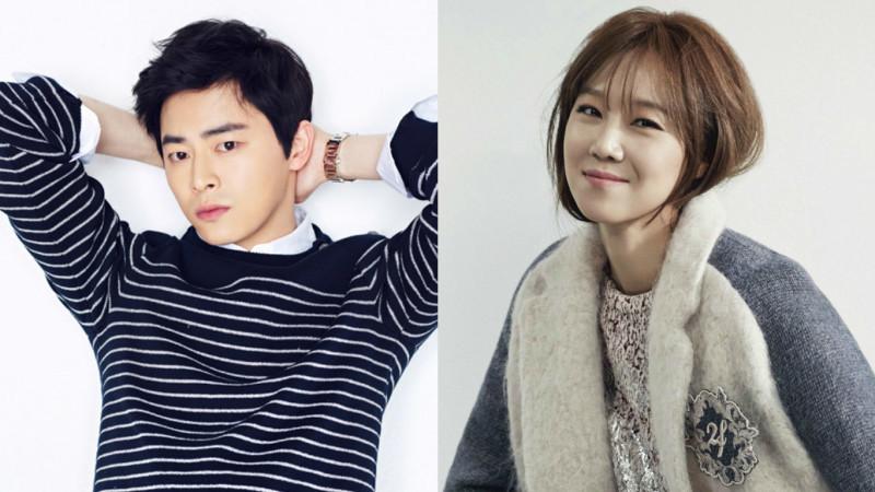 Jo Jung Suk y Gong Hyo Jin en conversaciones para protagonizar nuevo drama