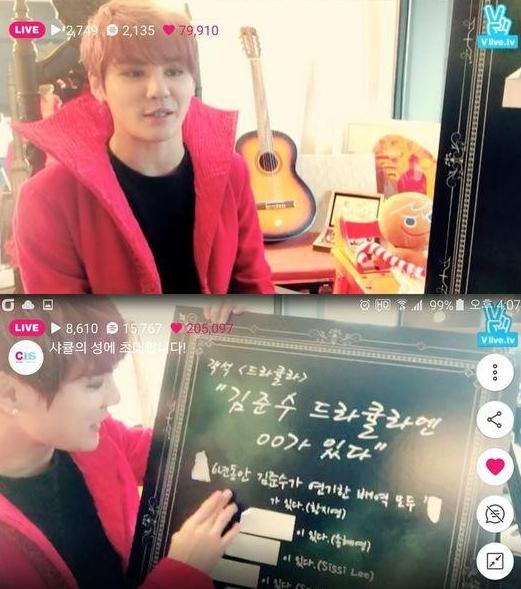 Junsu de JYJ revela sus razones por las cuales le agrada Byun Yo Han