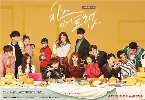 "Surge conflicto entre el autor original de ""Cheese in the Trap"" y el personal del drama"