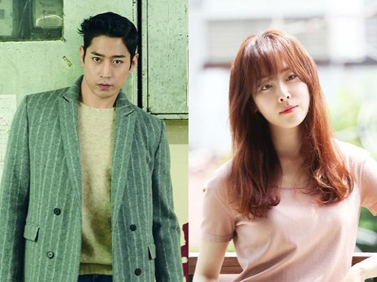Seo Hyun Jin y Eric de Shinhwa confirmados como protagonistas del nuevo drama de tvN