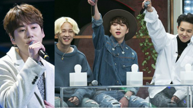 "Kyuhyun de Super Junior y WINNER se enfrentan en ""Sugar Man"""