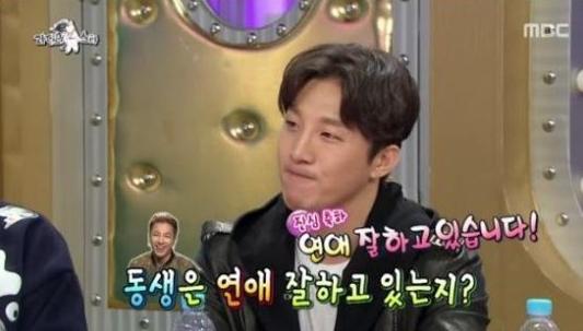 Dong Hyun Bae explica por qué se sintió decepcionado tras conocer a la novia de Taeyang Min Hyo Rin