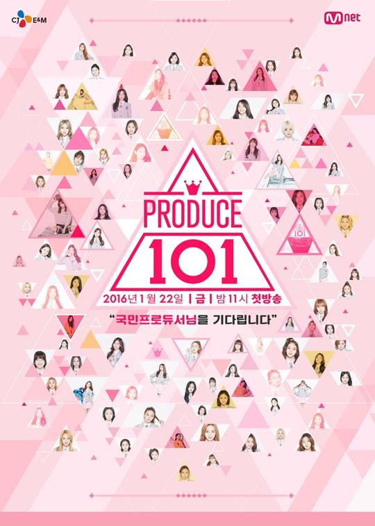 "Mnet revela detalles de la versión masculina de ""Produce 101"""