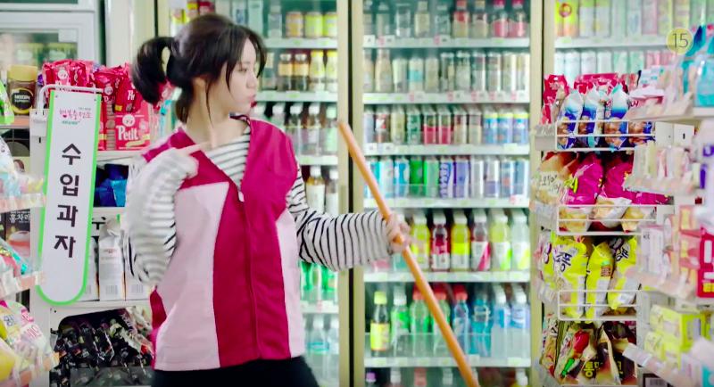"""Hyeri y Ji Sung bailan al ritmo de Taylor Swift en teaser para """"Entertainer"""""""