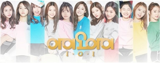 "IZ*ONE debut ""color"" Ioi1"